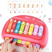 益智八音手敲琴寶寶二合一木琴樂器8個月嬰幼兒童音樂玩具鋼琴LXY7667【東京衣社】