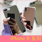 【萌萌噠】iPhone 8 / 8 plus SE2 網紅同款 化妝鏡子鏡面保護殼 全包四角加厚亞克力背板 手機殼