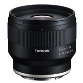 (分期零利率) 送UV鏡 3C LiFe TAMRON 騰龍 35mm/F2.8 DI III OSD M1:2 FOR SONY F053 E接環 (平行輸入)