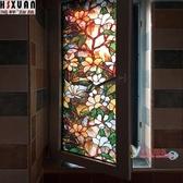窗戶玻璃貼 美式貼紙彩色窗紙遮光浴室窗貼窗戶貼紙衛生間玻璃貼紙透光不透明T