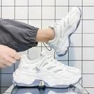 男鞋子2021年新款夏季透氣網面運動休閒小白增高百搭ins老爹潮鞋 3C優購