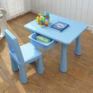 宜家用兒童桌椅豌豆桌套裝幼兒園書桌椅子兒童學習桌寶寶桌兒童桌【年中慶八五折鉅惠】