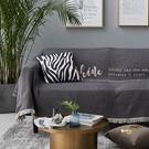 北歐簡約雙面ins風沙發巾 沙發布 全蓋沙發套 雙人線毯 (160*260cm)