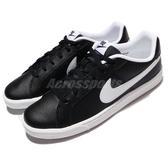 Nike 休閒鞋 Court Royale 黑 白 皮革 運動鞋 基本款 平底鞋 黑白 男鞋【PUMP306】 749747-010