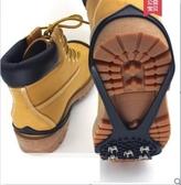 戶外五5齒冰爪雪鄉防滑鞋套葫蘆形雪地冰面輕便雪抓鞋釘男女老人 台北日光