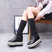 襪靴女百搭韓版鬆糕厚底長靴2018冬季新款時尚內增高保暖長筒女靴·蒂小屋
