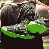 低幫氣墊籃球鞋外場運動鞋緩震大碼球鞋水泥地耐磨籃球鞋男鞋【onecity】