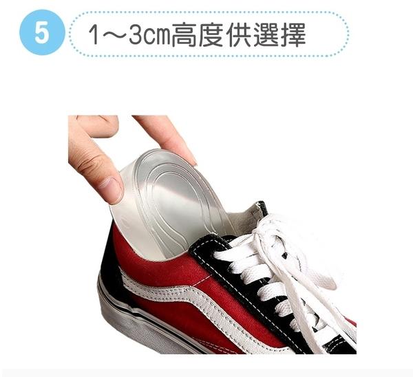 透明後跟墊增高墊腳跟墊增高鞋墊 減震 耐衝擊 [鞋博士嚴選鞋材]