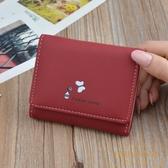 女士錢包女短款三折包蓋式錢夾多功能折疊皮夾小錢包【繁星小鎮】