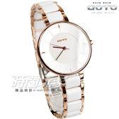 GOTO 輕盈時尚陶瓷腕錶 女錶 玫瑰金電鍍x白 GS1040L-42-241