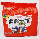 香港【出前一丁】麻油拉麵 5包入(賞味期限:2020.02.19)