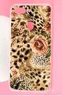 ♥ 俏魔女美人館 ♥ OPPO R15 {豹紋花朵*防摔空壓軟殼} 手機殼 手機套 保護殼