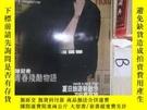 二手書博民逛書店zip罕見magazine 86 拉鏈雜誌86Y261116