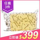 【任選3件$399】ARWIN 雅聞 芬多精透明皂(180g)【小三美日】