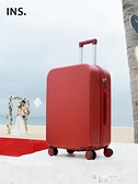 結婚行李箱訂制陪嫁箱紅色旅行拉桿女婚禮壓箱皮箱子密碼新娘嫁妝 ATF 夏季新品