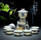 精讚工藝 傳世青花瓷 簍空自動茶具組...