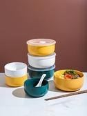 便當盒 北歐陶瓷泡面碗帶蓋碗宿舍用學生單個大號便當飯盒碗家用碗筷套裝 非凡小鋪 新品