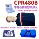 2015新版高級電腦心肺復蘇模擬人 CPR480心肺復蘇人體模型 橡皮人