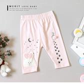 純棉 星星月亮可愛兔子屁屁毛球腳印內搭褲 打底褲 粉色 柔軟布料 童趣 插畫 哎北比童裝