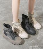 馬丁靴女鞋款英倫風瘦瘦靴加絨厚底百搭短靴子 完美情人館