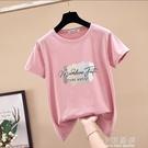 大碼女裝2020夏裝新款微胖mm上衣洋氣胖妹妹寬鬆T恤『小淇嚴選』