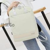 【快樂購】筆電包 內膽包 筆電收納 雙肩 背包 手提