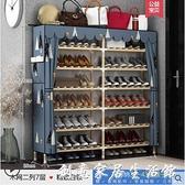 簡易鞋櫃多層家用大容量防塵收納神器放門口鞋架子室內好看經濟型 創意家居