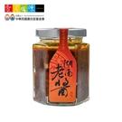 【愛不囉嗦】向記 湖南老醬 - 三代傳承獨家醬料