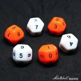 0-9數字色子多面篩子十面骰子兒童玩具桌游配件數學教學早教教具    蜜拉貝爾