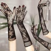 夏天女式錶演出新娘婚禮婚紗性感防曬手套