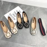春鞋豆豆鞋女新款韓版平底單鞋軟皮淺口奶奶鞋女金屬扣 雙十二特惠