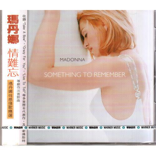 瑪丹娜 情難忘 瑪丹那 性感情歌精選CD  (購潮8)