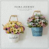 美式復古掛籃仿真玫瑰花假花套裝絹花木隔斷家居裝飾擺設花壁掛花  瑪奇哈朵