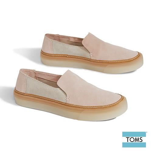 TOMS 麂皮果凍膠底休閒鞋-女款(10012367 BLUSH)