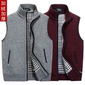 毛衣背心 秋冬季針織毛線背心男高領青年高品質羊毛衫無袖毛衣馬甲保暖上衣