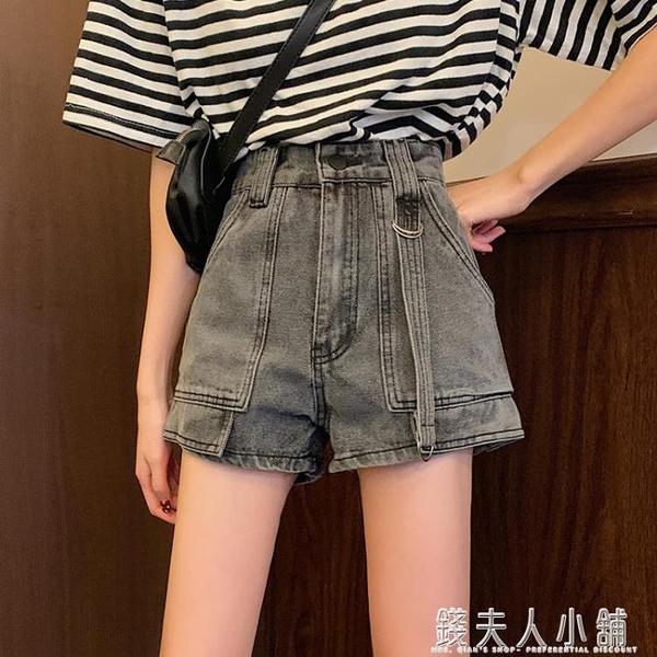 年夏季新款顯瘦寬管褲牛仔褲超短褲女夏高腰寬鬆褲子女潮ins