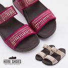 [Here Shoes] 氣質時尚 金屬綴飾 絨布好走厚底 拖鞋 2色─KBCD-0128