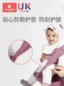 科巢嬰兒腰凳多功能坐凳孩子抱娃神器前后兩用式寶寶背帶輕便四季