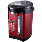 電熱水瓶 阿帕其YR-522電熱水瓶全自動保溫家用不銹鋼電熱燒水壺恒溫一體5l·夏茉生活IGO