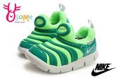 NIKE運動鞋 小童鞋 現貨 DYNAMO FREE 柔軟輕量毛毛蟲鞋N7280#綠◆OSOME奧森童鞋/小朋友