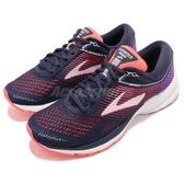 Brooks 慢跑鞋 Launch 5 藍 紫 輕量透氣 DNA 避震科技中底 避震支撐 女鞋【PUMP306】 1202661B460