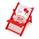 小禮堂 Hello Kitty 海灘椅造...