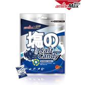 【AminoMax 邁克仕】Salt Candy 鹽糖 A113-1 登山健行/自行車/跑步/三鐵/健身/電解質