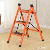 福臨喜三步梯子廠家新品活動贈品摺疊踏板鐵梯四步梯五步梯二步梯 檸檬衣舎