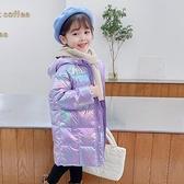 兒童羽絨服 2021新款中長款男女童加厚小孩冬季童裝外套洋氣【快速出貨八折下殺】
