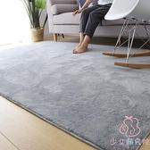 客廳床邊地墊北歐地毯臥室針織棉毛絨地毯【少女顏究院】