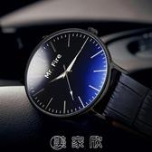 ins極簡風手錶簡約 手錶男學生手錶時尚潮流男錶男士石英錶皮帶 [快速出貨]