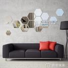 鏡貼3d立體亞克力鏡面客廳墻面沙發電視背景墻自粘六邊形裝修裝飾墻 麥吉良品YYS