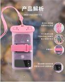 電話手機防水袋潛水套觸屏通用