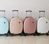 行李箱女小型可愛登機箱兒童